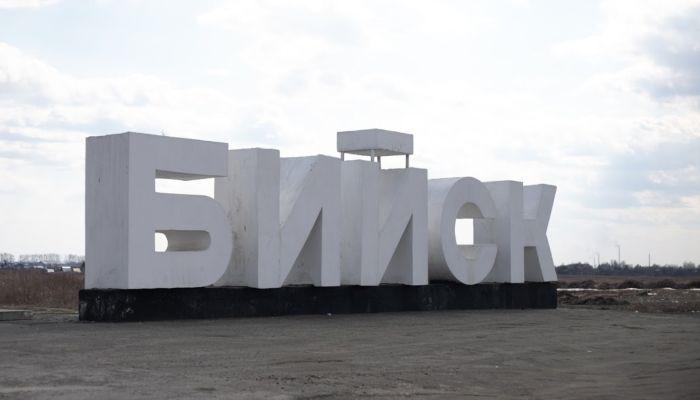 Администрация Бийска ищет кадры для проблемного сектора ЖКХ