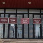 Мэрия Бийска продолжает судиться с МЧС из-за требования противопожарных рубок