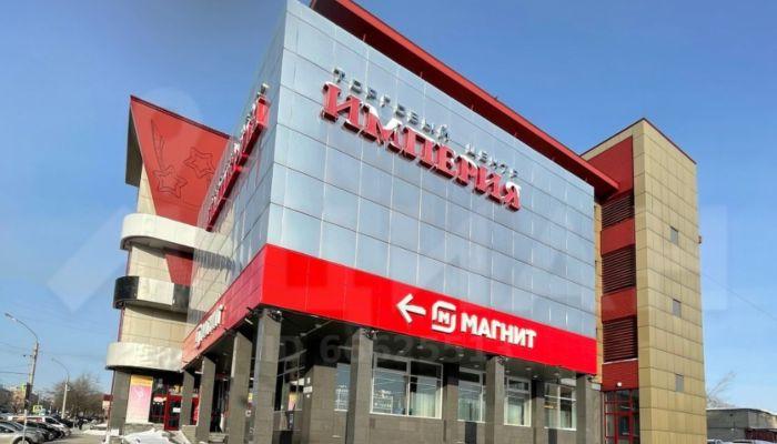 В Барнауле выставили на продажу торговый центр Империя
