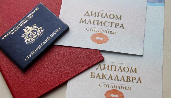 Российские вузы будут самостоятельно определять порядок приёма экзаменов