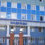 От восьми лет колонии: в Барнауле осудили трех сотрудниц краевого онкодиспансера