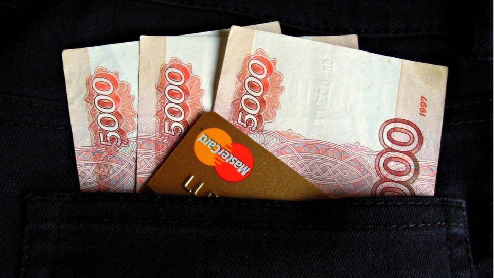 Названы самые непопулярные выплаты от государства у россиян