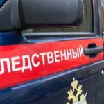 Следователи проверят ЧП с пострадавшими на ТЭЦ Бийска