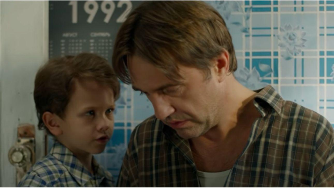 """Кто снялся в премьерном фильме """"Батя"""" и о чем эта комедийная картина"""