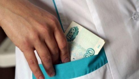 На Алтае старшая медсестра с подельником вывели из больницы 2,2 млн рублей
