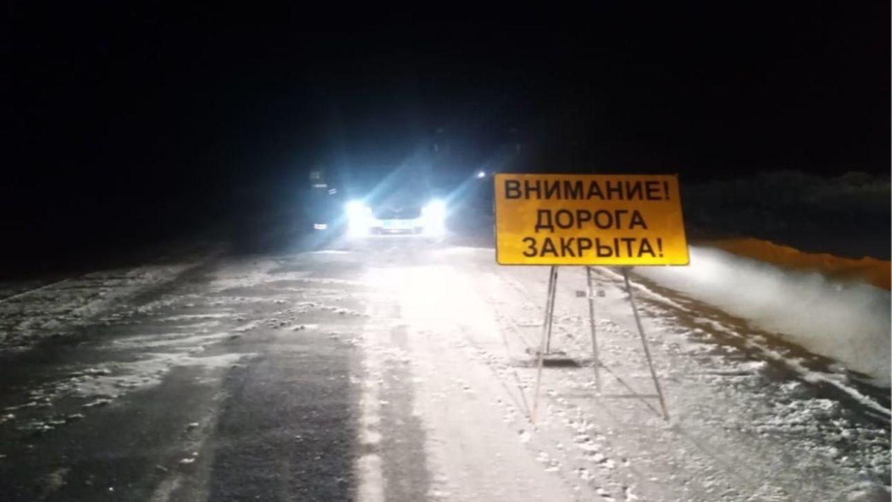 ГИБДД предупредила об ограничении на трассе в Алтайском крае