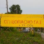 Власти решили спасать 700 тысяч жителей Алтая, которые могут остаться без газа