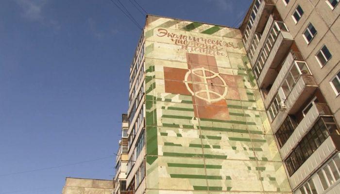 Барнаульцы выберут дома для фестиваля стрит-арта