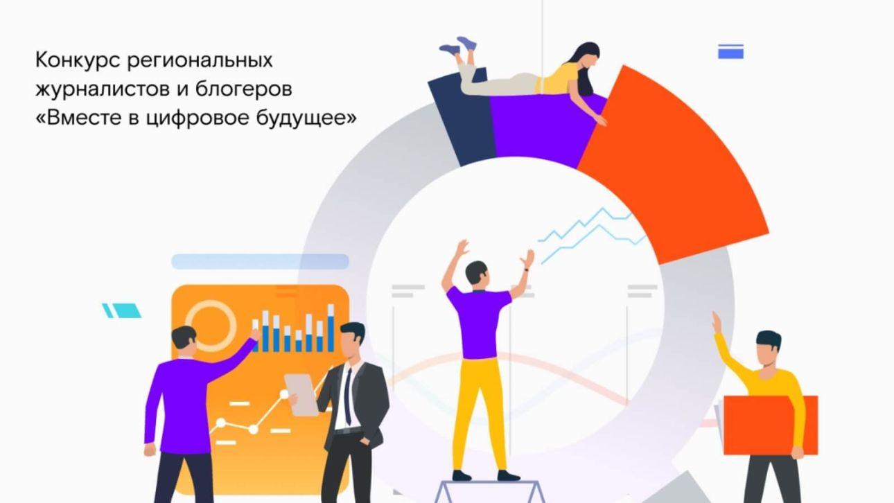 Успей на Сахалин: прием заявок на конкурс для журналистов закончится через месяц