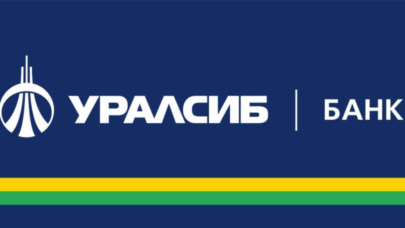 Банк Уралсиб вошел в Топ-3 рейтинга лучших программ автокредитования