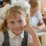 Совет Федерации выступил за перевод школьников на пятидневку