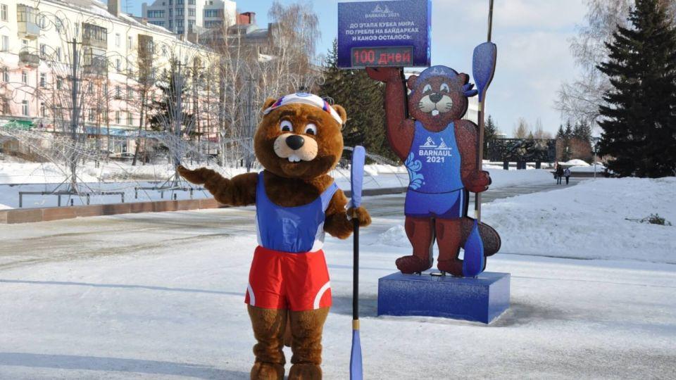 Кубок мира по гребле в Барнауле