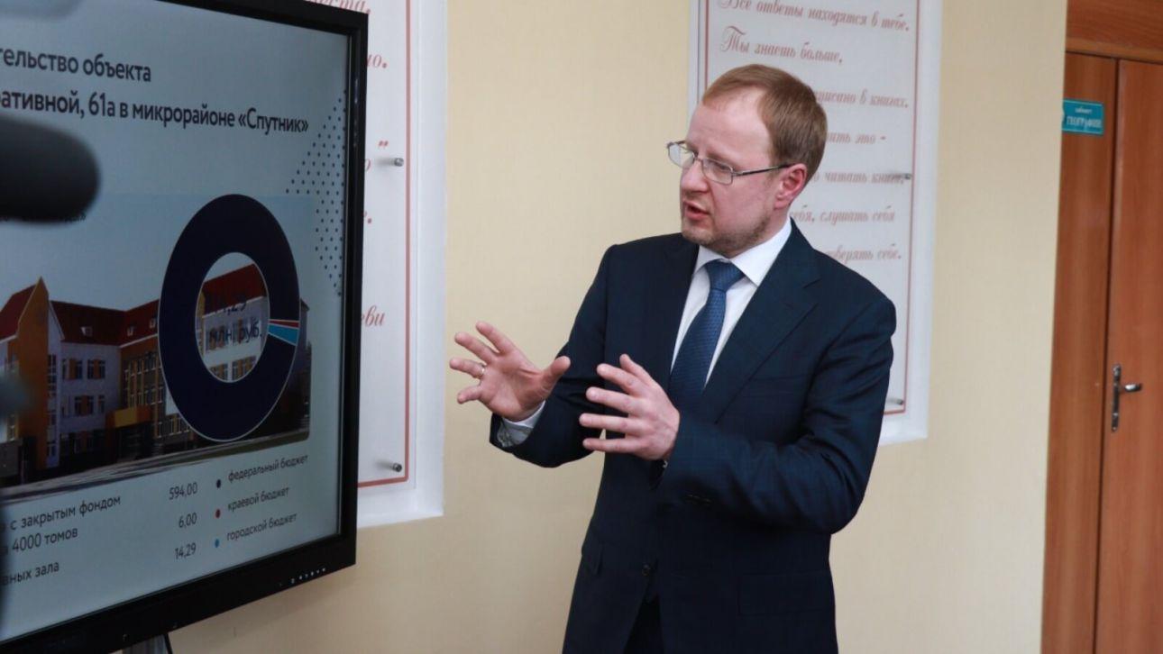 Томенко заручился поддержкой Мишустина для строительства двух школ в Барнауле