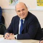 Что получит Алтайский край от визита премьер-министра Михаила Мишустина