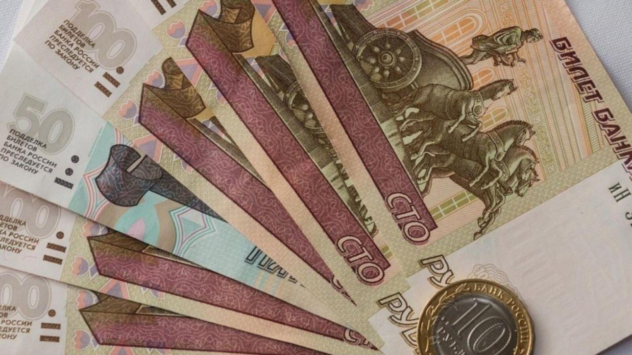 """В Алтайском крае решили """"вытянуть"""" средние зарплаты бюджетников"""