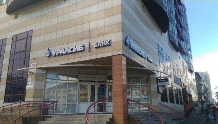 Банк Уралсиб вошел в 15 лучших российских банков по мнению клиентов - Forbes