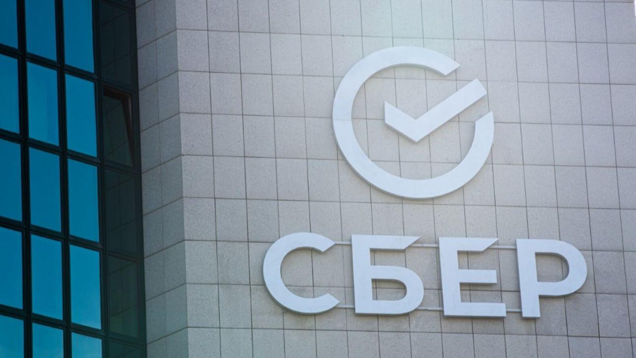 Сбер принял более 50 заявок по новой льготной программе кредитования бизнеса