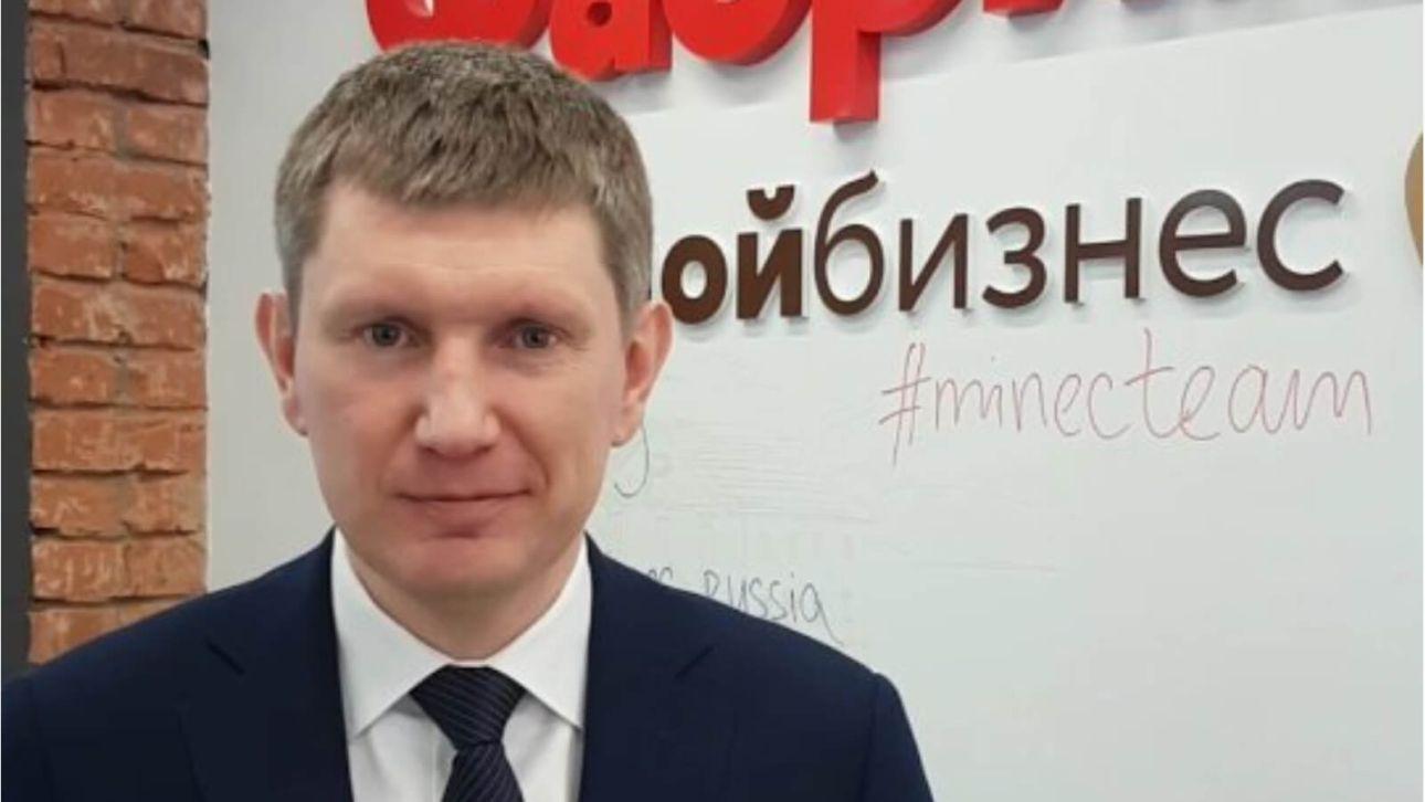 Министр экономразвития России похвалил Алтайский край в Instagram