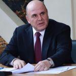 Мишустину показали проект горнолыжки Бирюзовая Катунь за 2,4 млрд