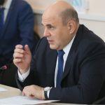 Мишустин дал две недели на проверку реальных зарплат учителей в Алтайском крае