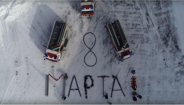Алтайские пожарные сняли трогательный клип в честь 8 Марта