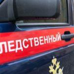 Главу новосибирского следкома отстранили от должности