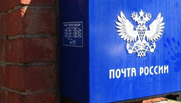 Отделения Почты России в Алтайском крае изменили график работы на 8 марта
