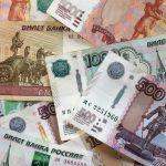 В Алтайском крае за год из оборота изъяли фальшивых купюр на 400 тысяч