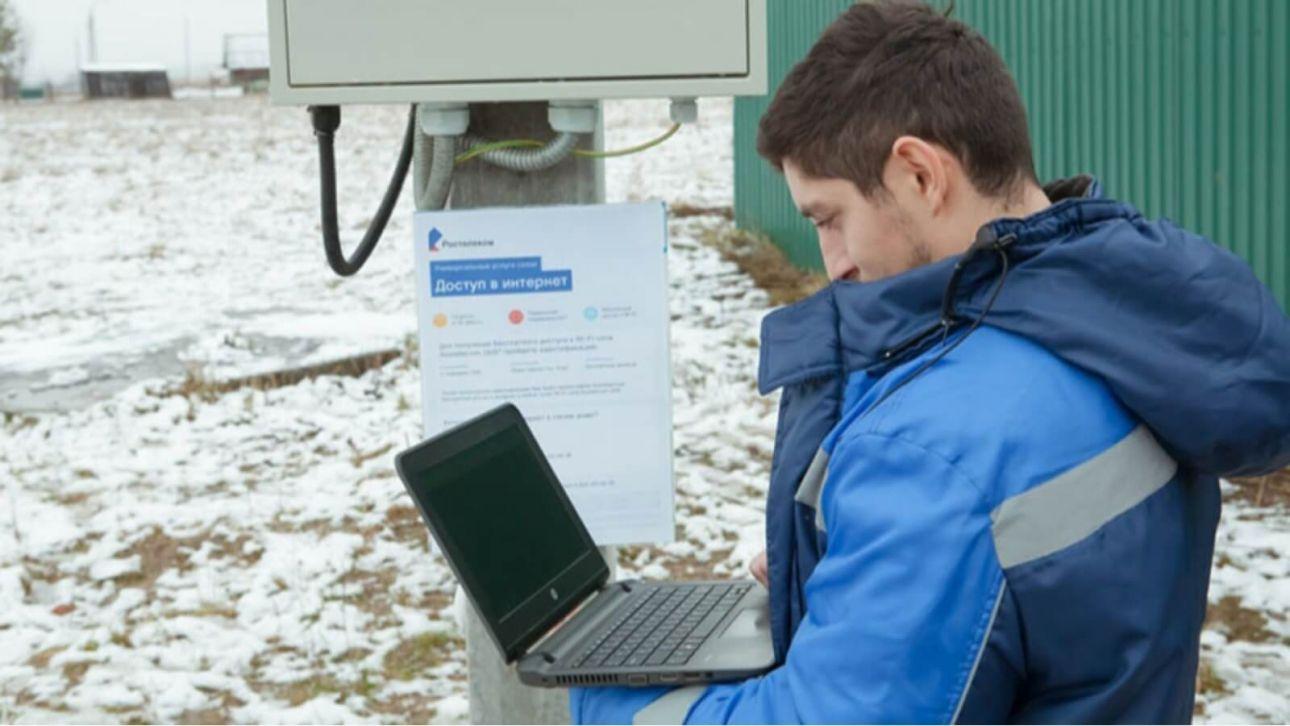 """""""Ростелеком"""" назвал топ-10 сел Алтая с большим трафиком социального интернета"""