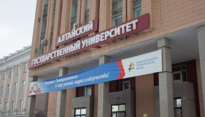 В АлтГУ назначают директора и заведующих кафедр в новом объединенном институте