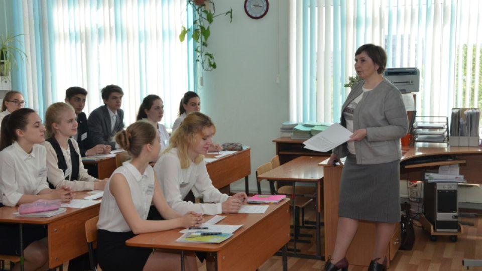 Школа. Экзамен