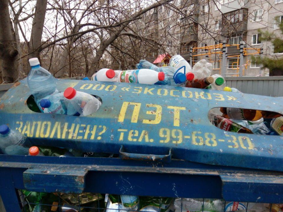 """Раньше вывозом пластиковой тары в Барнауле занималась компания """"Экосоюз"""""""