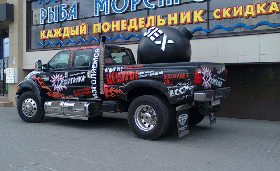"""Антимонопольщики решили наказать """"пивнушку"""" за рекламу на старом автомобиле"""