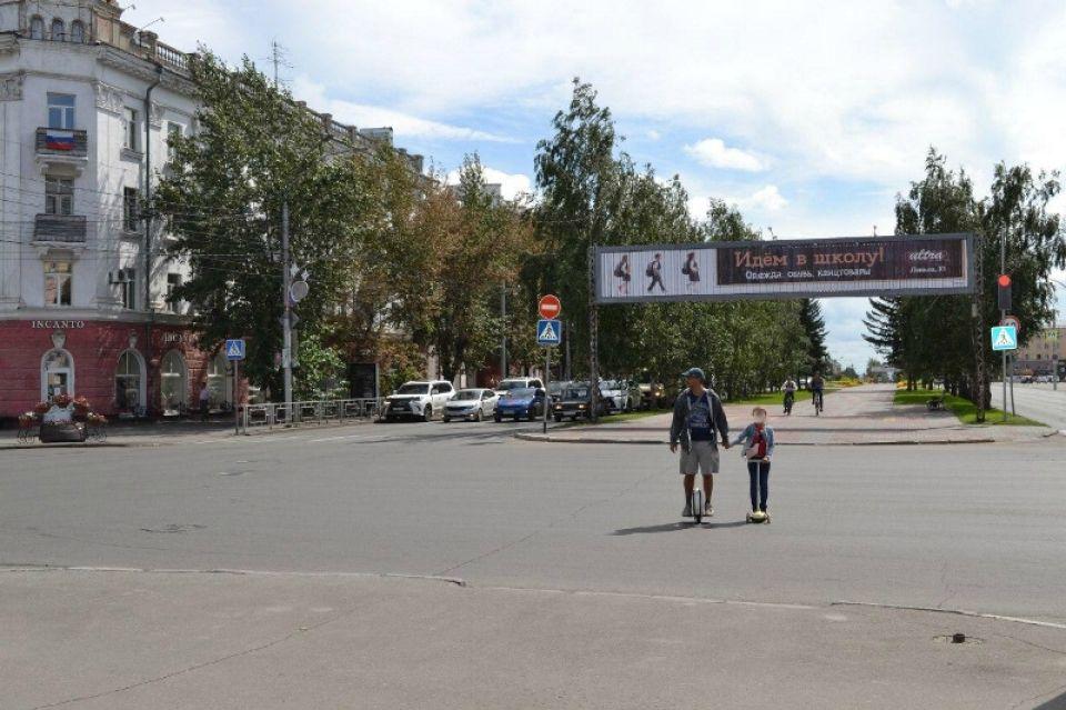 Лето. Город. Барнаул. Проспект Ленина