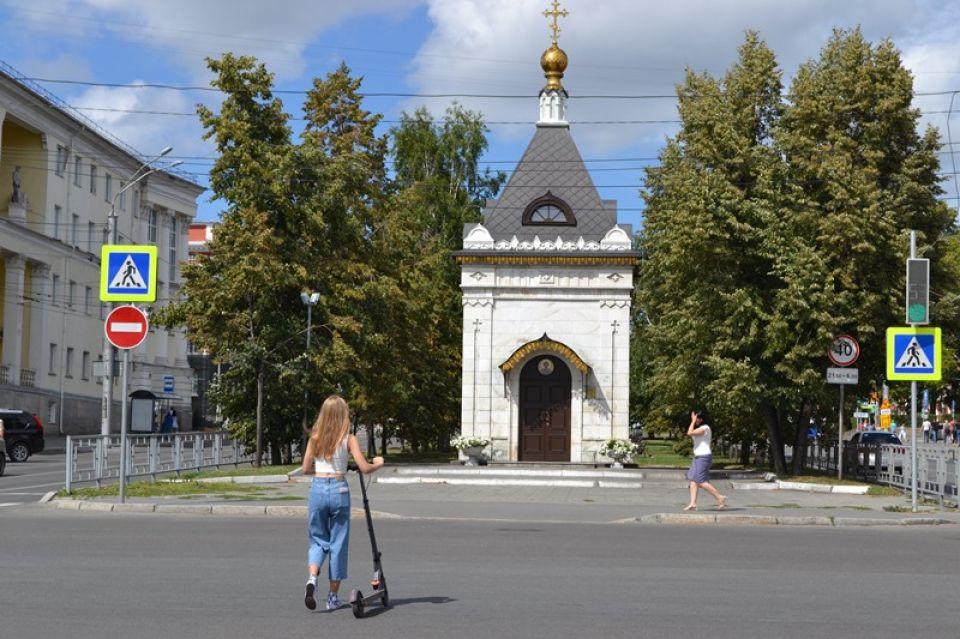 Город. Лето. Проспект Ленина