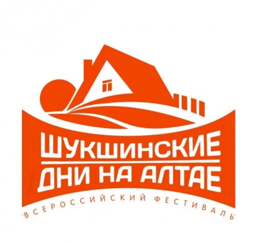 Фото:Победитель - первый логотип в галерее/официальный сайт Алтайского края