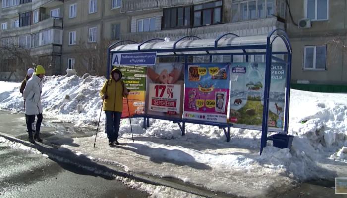 Бийчанка собирается отсудить у мэрии миллион рублей за падение на остановке