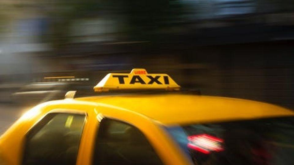 Такси. Авто