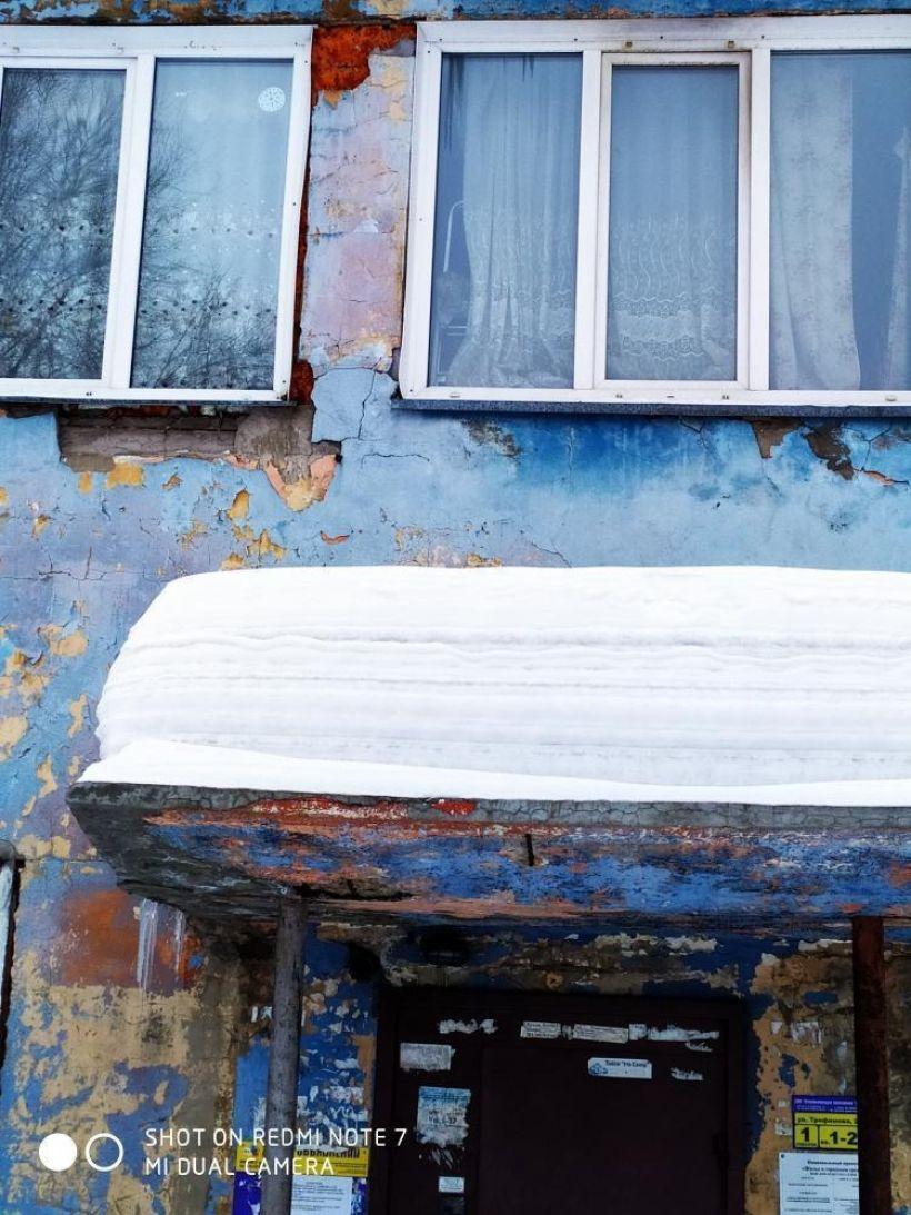 "Бийск. Дом Фото:""Инцидент Бийск""/""ВКонтакте"""