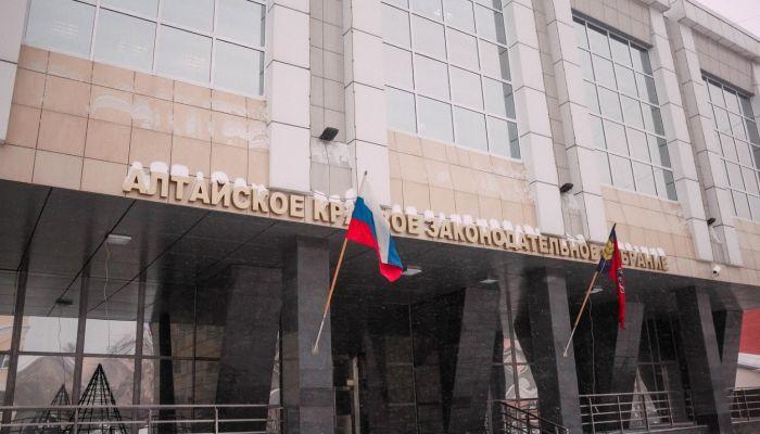 Кто из алтайских депутатов точно не пойдет на выборы в АКЗС