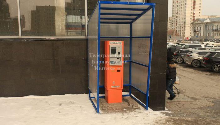 У СИТИ-Центра в Барнауле откроют платную парковку