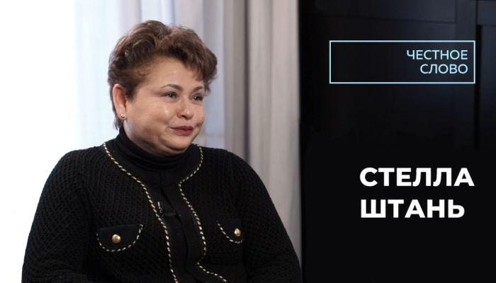 Честное слово: Стелла Штань о женщинах в политике и запятых в законах