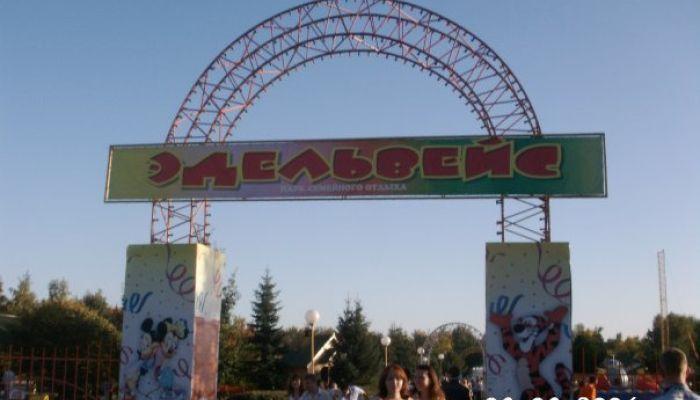 В Барнауле выставили на продажу популярный парк Эдельвейс