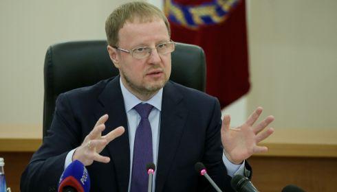 Губернатор Томенко поищет неэффективное краевое имущество для приватизации