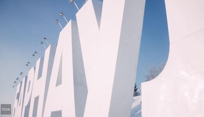 Барнаул завершил 2020 коронавирусный год с профицитом