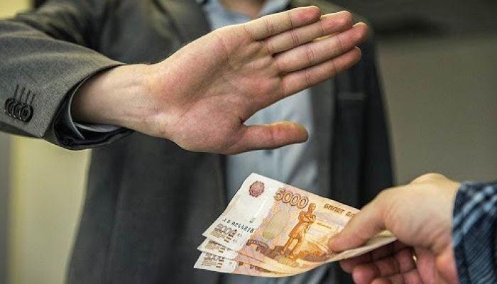 Вынужденная коррупция: как будет работать закон и что думают эксперты