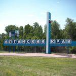 Алтайский край оказался в числе лидеров экологического рейтинга