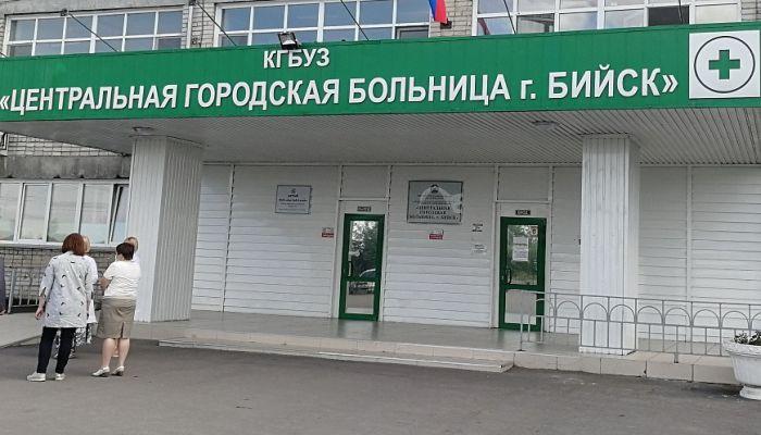 Центральная горбольница в Бийске обзавелась новым руководителем