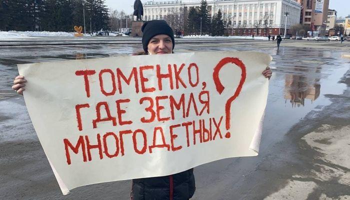 В Барнауле многодетную мать увезли на скорой после одиночного пикета
