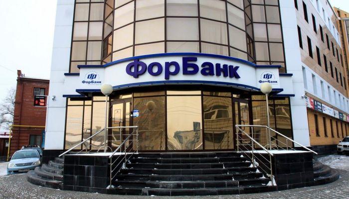 Вкладчики ФорБанка начали получать страховые выплаты